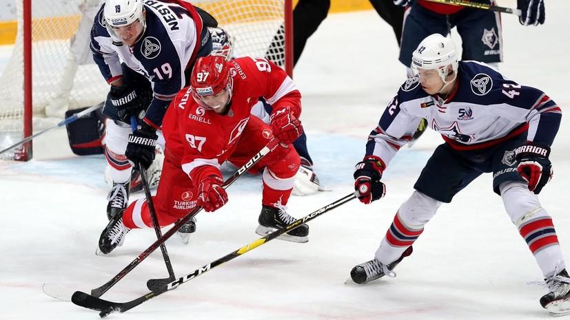 «Спартак» в серии буллитов победил «Нефтехимик» в КХЛ
