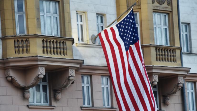 Работу сайта посольства США в России ограничили из-зашатдауна