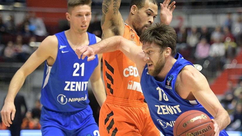 «Зенит» прервал серию поражений в баскетбольном Еврокубке, обыграв «Цедевиту»