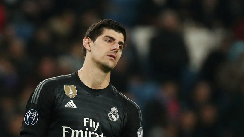 Голкипер «Реала» Куртуа получил травму и выбыл на неопределённый срок