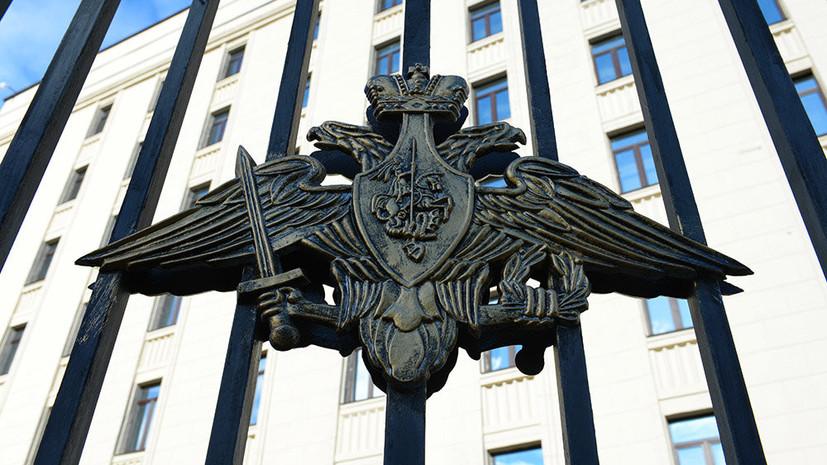 Назначен новый начальник управления военно-политической работы ЦВО