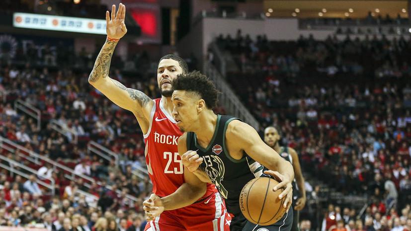 «Хьюстон» проиграл «Милуоки» в матче НБА, несмотря на 42 очка Хардена