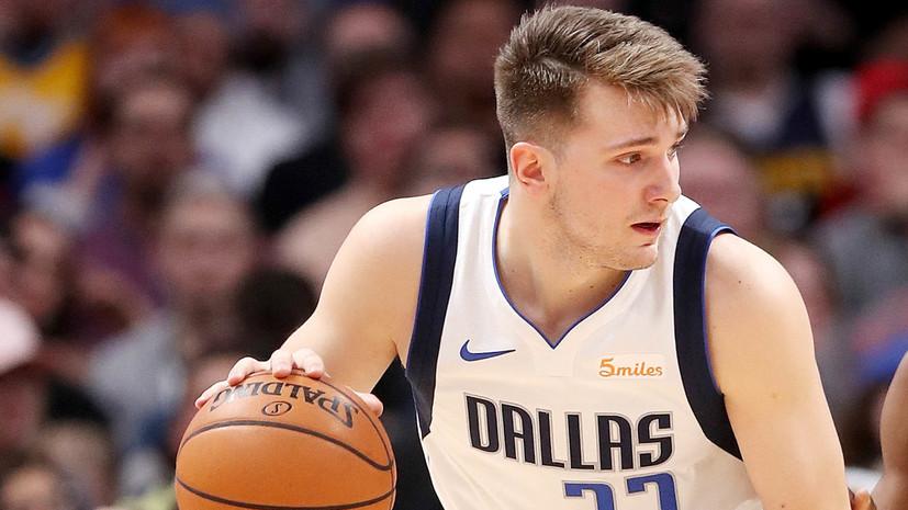 «Даллас» победил «Финикс» в матче НБА, Дончич набрал 30 очков
