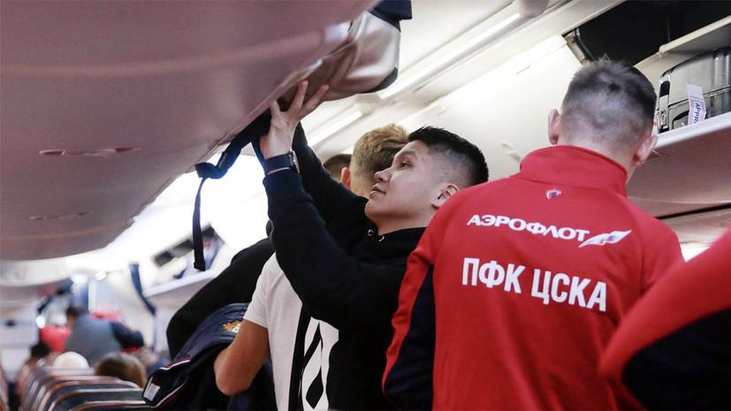 ЦСКА отправился на первый сбор без Акинфеева