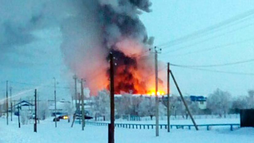 СК возбудил дело после пожара на заводе в Оренбургской области