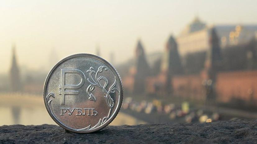 Рубль в ходе торгов снижается к доллару и евро