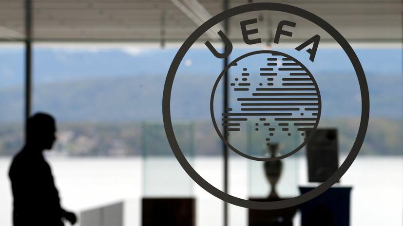 УЕФА может ужесточить правила финансового фейр-плей