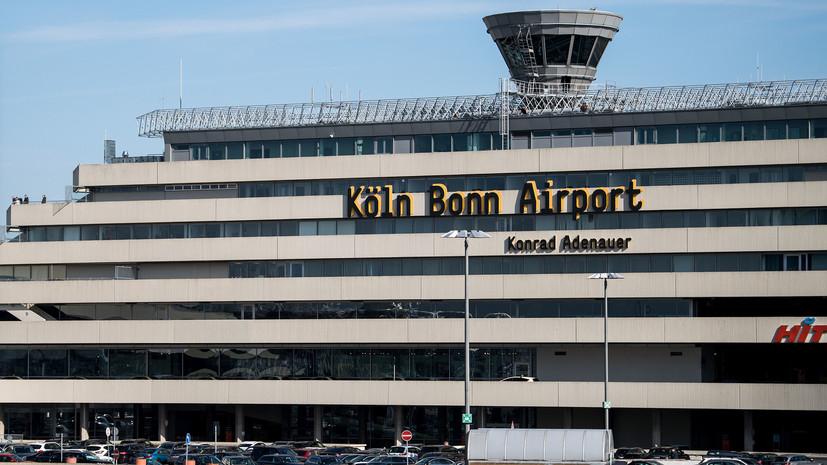 Сотрудники трёх крупных аэропортов Германии объявили забастовку