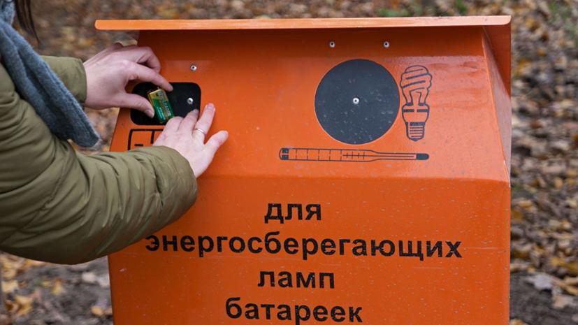 Опрос: каждый четвёртый россиянин сортирует бытовой мусор