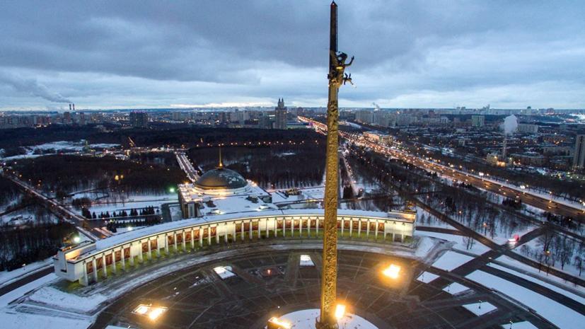 Музей Победы в Москве установил рекорд посещаемости