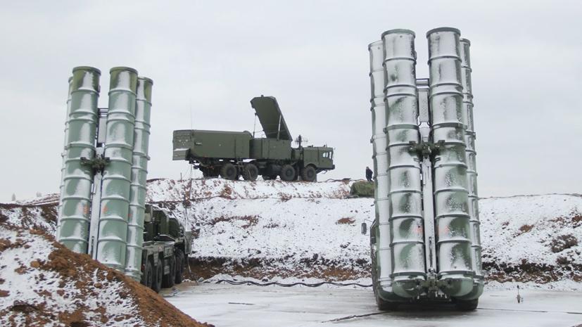 Турция не намерена отказываться от С-400 при переговорах с США по Patriot