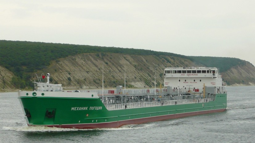 Владелец «Механика Погодина» оценил ущерб от простоя задержанного Украиной танкера