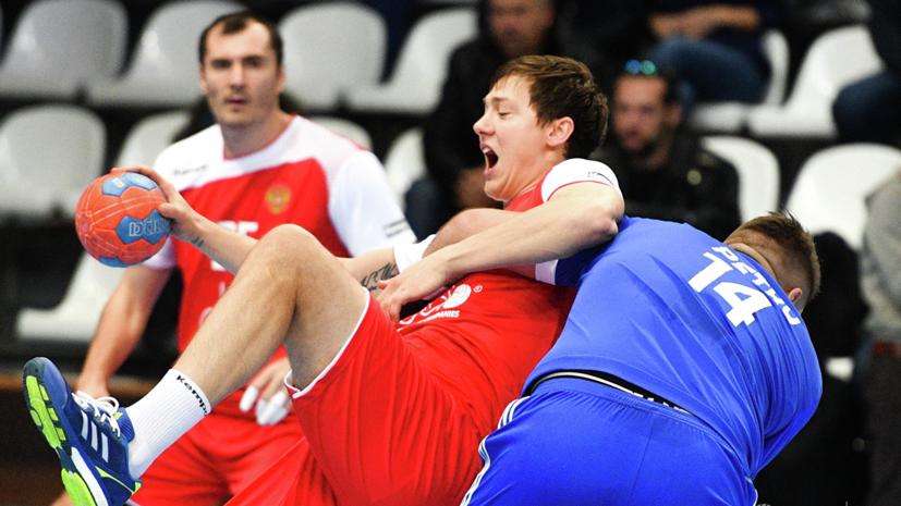 Игрок сборной России по гандболу Киселёв оценил предстоящий чемпионат мира
