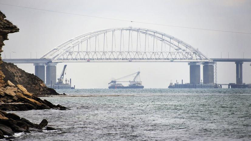 Украина намерена продолжать проходы через Керченский пролив