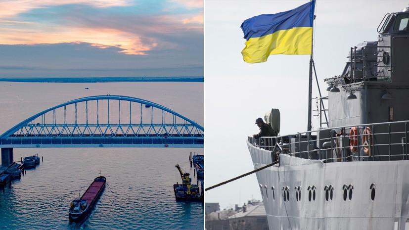 «Очередная глупость»: в России ответили на заявление о «фиксации из космоса» проходов судов ВМС Украины в Азовское море
