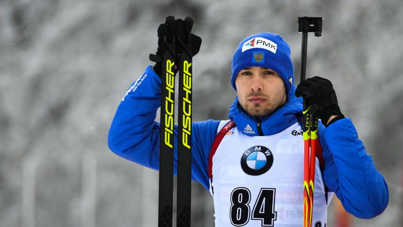 Резцова считает, что Шипулин предал не попавших на ОИ спортсменов