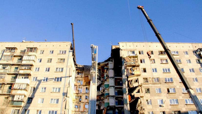 Ревизоры проконтролируют расходы на покупку жилья пострадавшим при взрыве в Магнитогорске