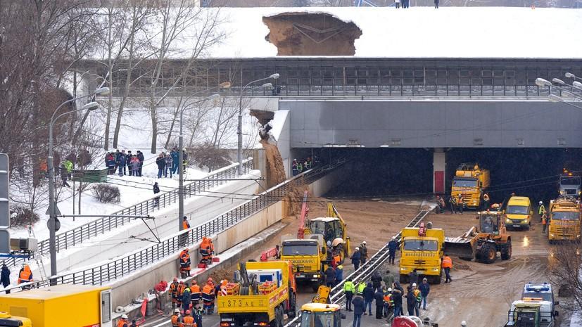 Очевидец рассказал о затоплении Тушинского тоннеля
