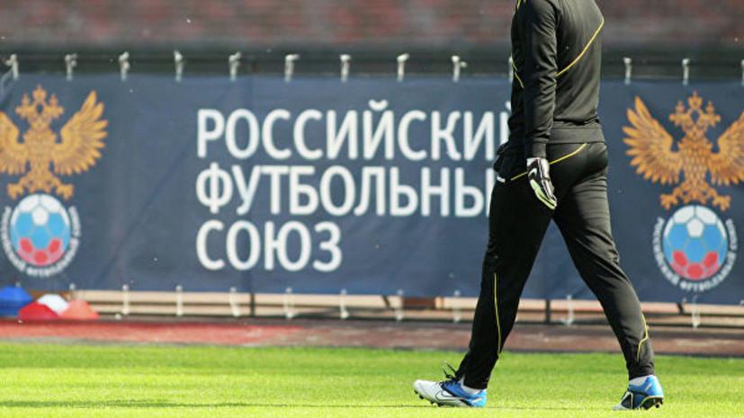 РПЛ выдвинула в состав исполкома РФС кандидатуры Галицкого, Гинера и Федуна