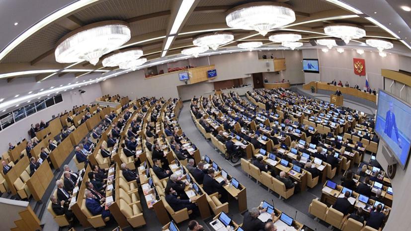 В Госдуме оценили намерение Украины обсудить с НАТО ситуацию с задержанными моряками