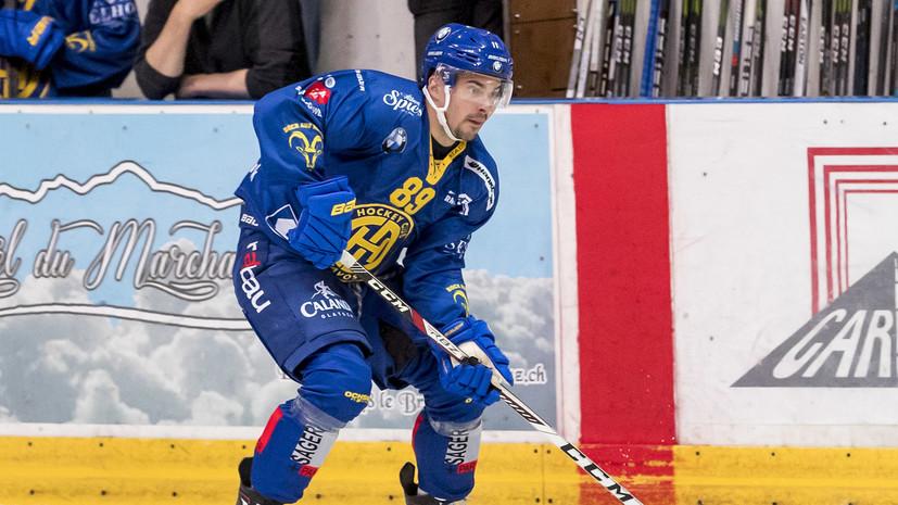Хоккеист «Сибири» провёл тренировку в форме сборной Финляндии