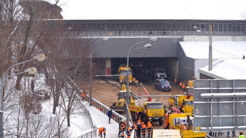 Названа возможная причина затопления Тушинского тоннеля в Москве