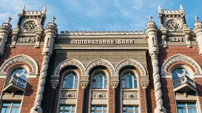 В НБУ оценили возможные потери от запрета экспорта товаров в Россию