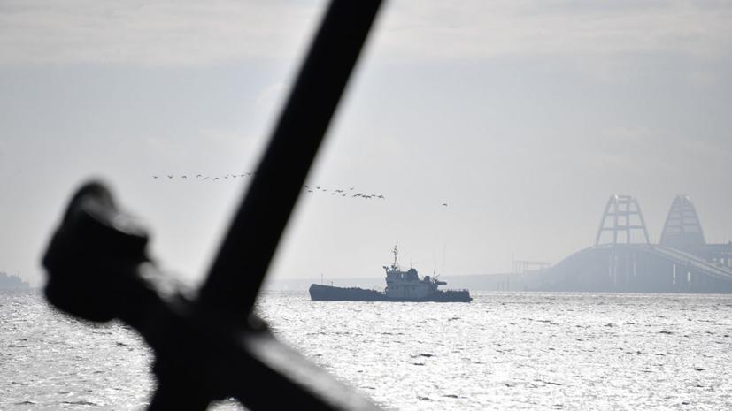 В Совфеде отреагировали на заявление украинского генерала о проходе в Азовское море