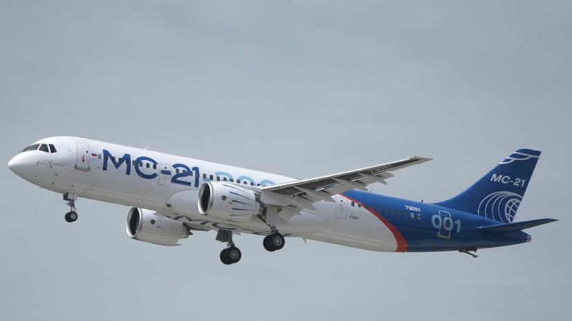 Заслуженный пилот прокомментировал замену иностранных композитов в самолёте МС-21