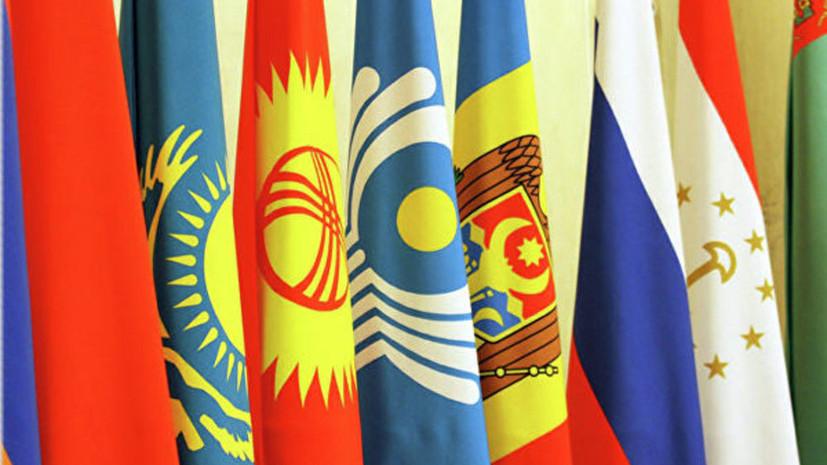 На Украине предложили прекратить действие ряда экономических соглашений с СНГ