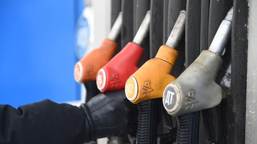 Росстат: бензин в России в 2018 году подорожал на 9,4%
