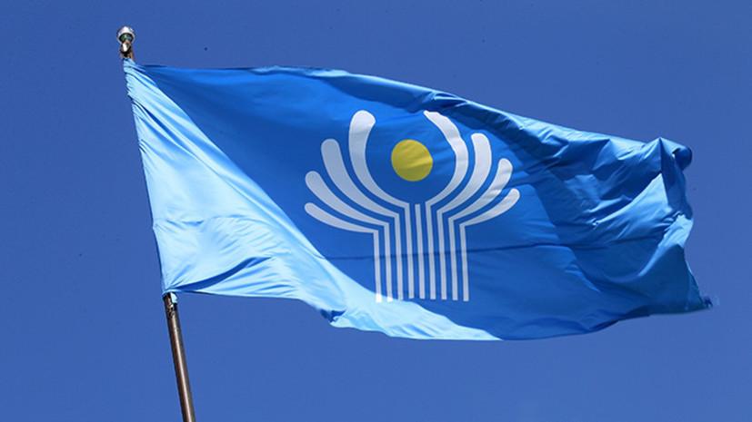 Эксперт оценил предложение Украины прекратить действие ряда соглашений с СНГ