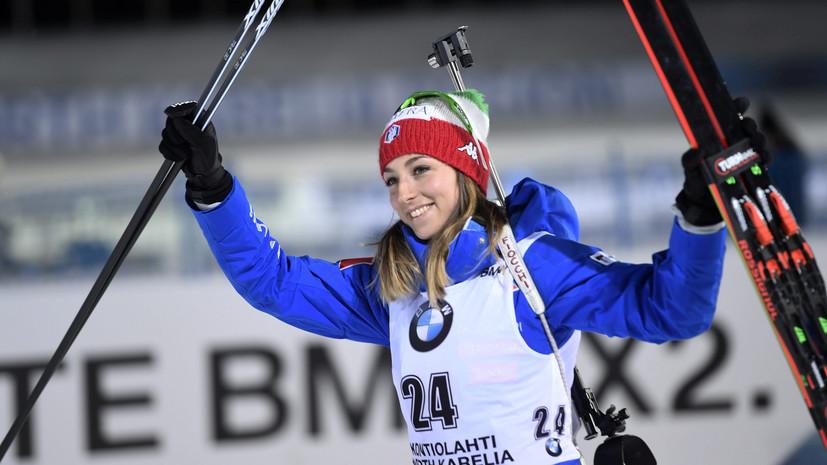 Итальянская биатлонистка Витоцци победила в спринте на этапе КМ в Оберхофе, Миронова — 17-я