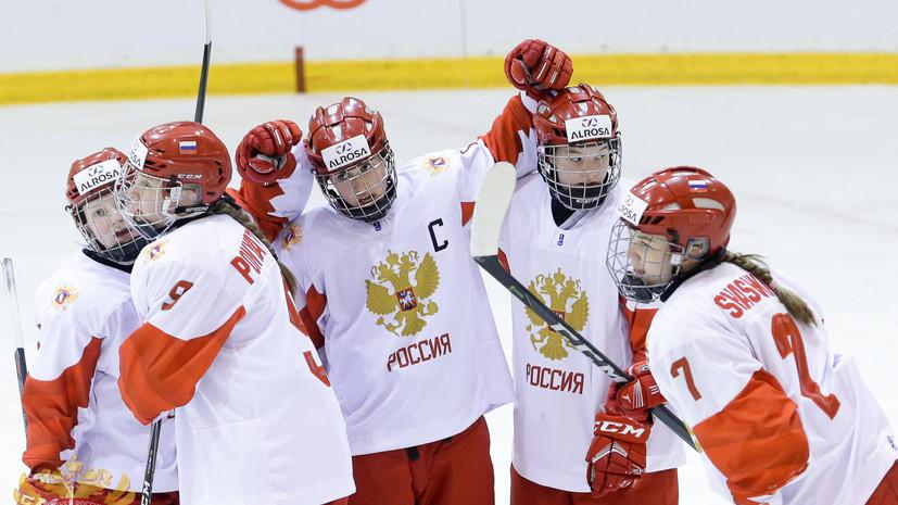 Женская сборная России вышла в полуфинал ЮЧМ по хоккею, обыграв Швейцарию