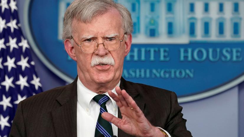 Болтон заявил, что США не признают президентство Мадуро