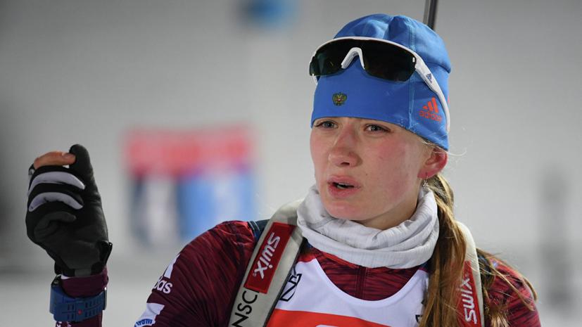 Миронова заявила, что ожидала от себя худшего результата в спринте на этапе КМ в Оберхофе