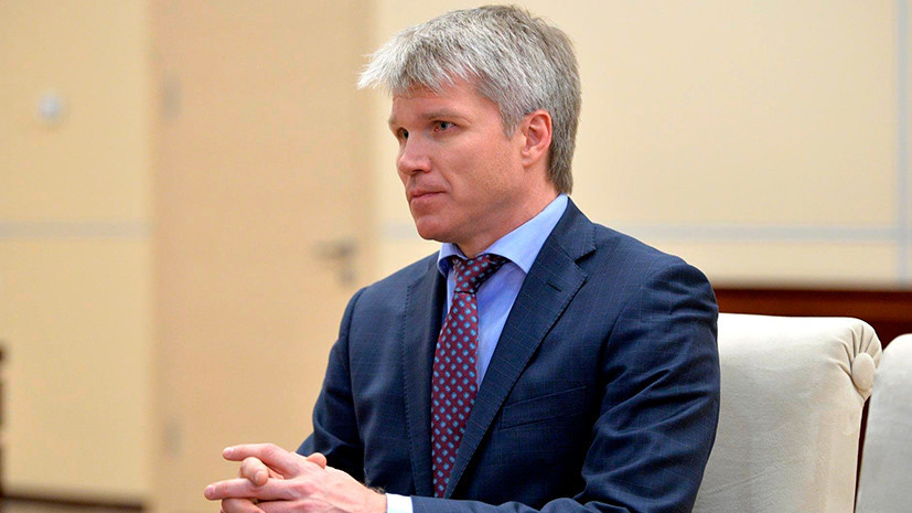 «Выдвинутое WADA условие будет выполнено»: Колобков о работе экспертной комиссии и дальнейшей судьбе РУСАДА