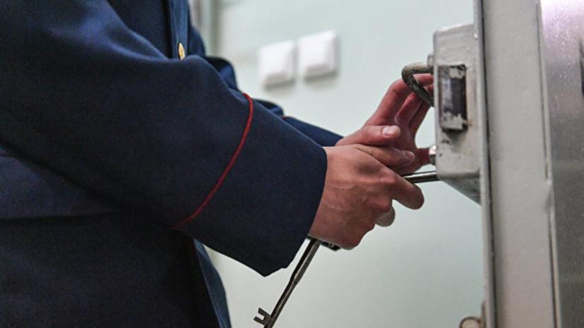 В Курганской области сократили сроки заключения для 940 осуждённых