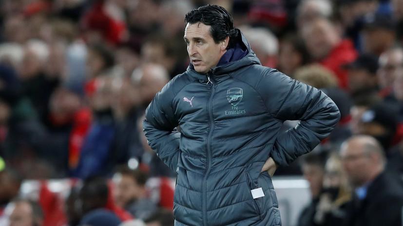 Эмери заявил, что «Арсенал» не сможет купить новых футболистов этой зимой