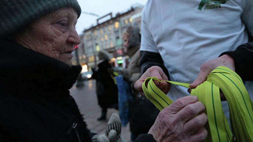 В Петербурге началась акция «Ленточка ленинградской победы»