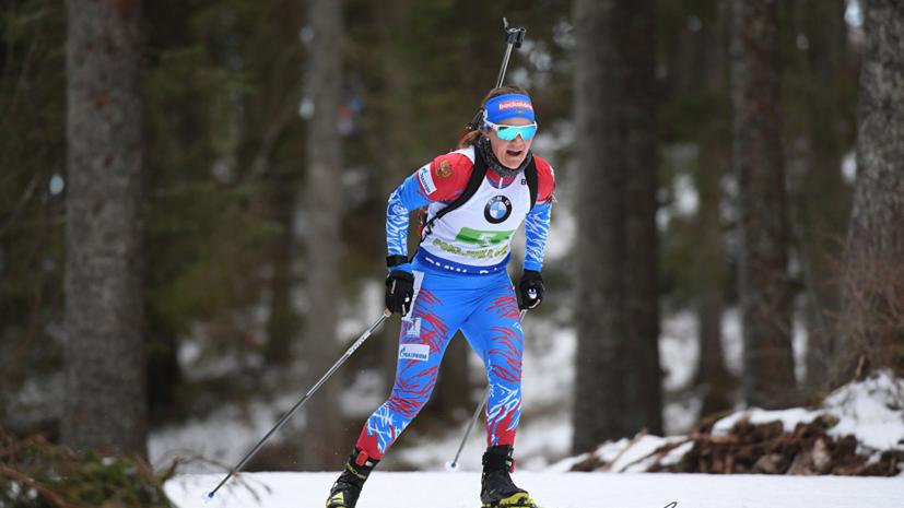 Юрлова-Перхт расстроена своим промахом в спринте на этапе КМ в Оберхофе