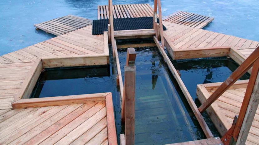 Крещенские купания пройдут на 60 площадках в Москве