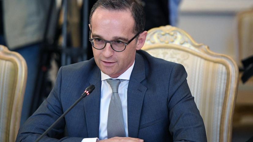 В МИД ФРГ заявили о важности России как партнёра во внешней политике