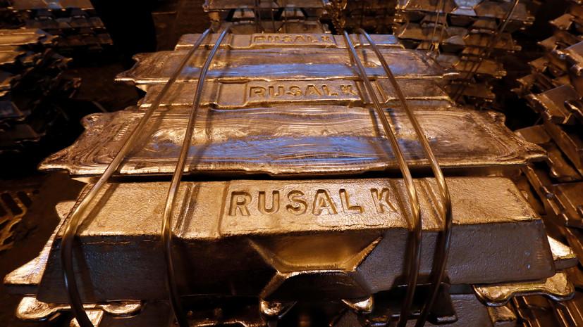 В Минфине США подтвердили намерение снять санкции с РУСАЛа