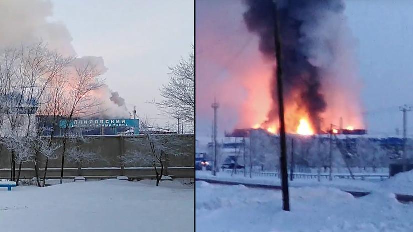 Власти Оренбургской области прокомментировали пожар на заводе