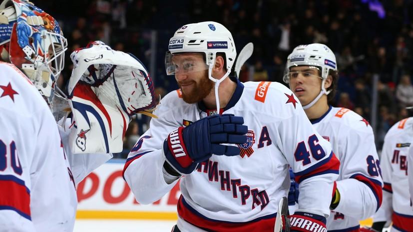 СКА стал третьей командой КХЛ, гарантировавшей себе участие в плей-офф