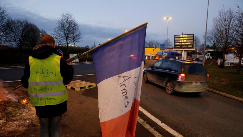 МВД Франции обвинило «жёлтые жилеты» в уничтожении более половины дорожных радаров