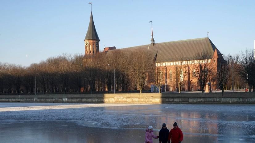 В Калининграде заявили о росте популярности города как туристического направления в Новый год