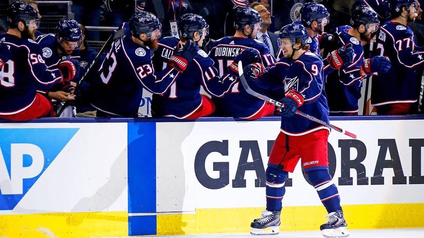 Дубль Панарина помог «Коламбусу» в овертайме победить «Нэшвилл» в матче НХЛ
