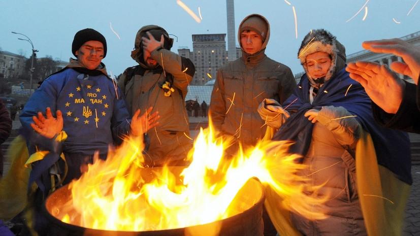 «Обещания «майдана» оказались ложью»: на Украине обвинили власти в падении благосостояния населения